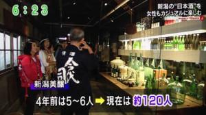 20131101_UXテレビ